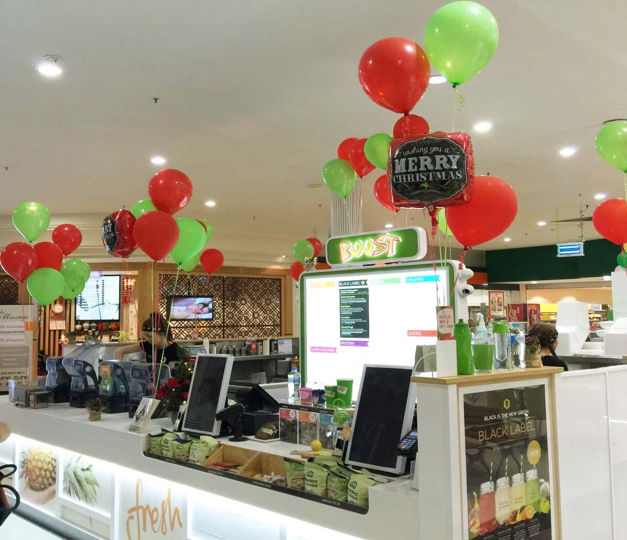 Wagga Wagga, NSW – Existing Store