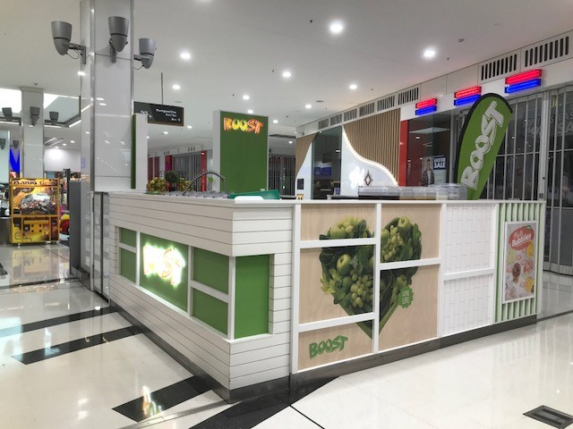 Willows, Townsville QLD – Existing Store