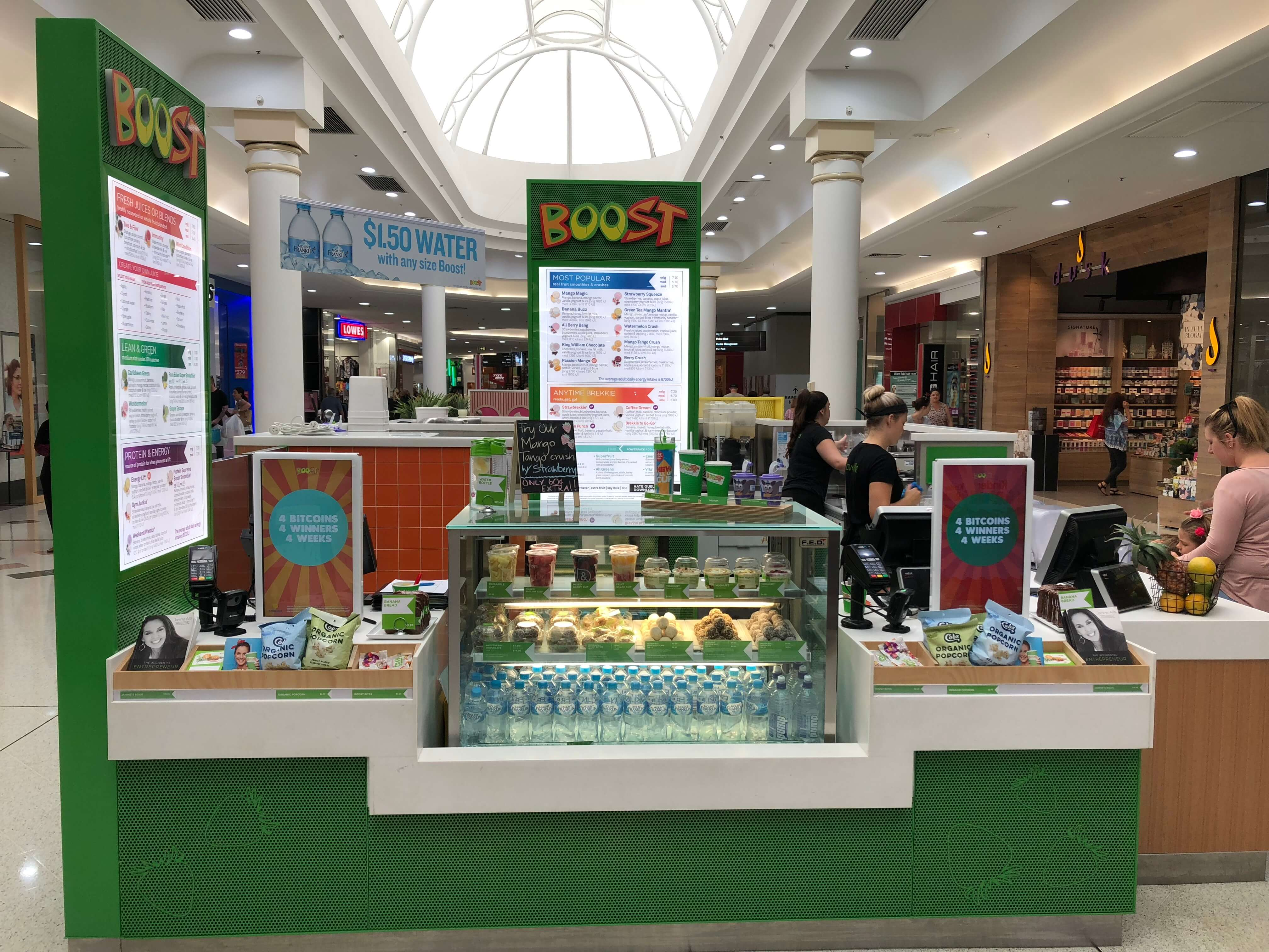 Logan Hyperdome, QLD – Existing Store